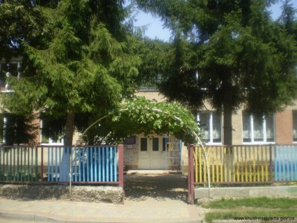 Дошкільний навчальний заклад ( ясла-садок ) №1 «Малятко» м. Хуст