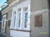 Меморіальна таблиця Михайлові Бращайку, вмонтована в будівлю по вул. Свободи, 14