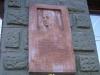 Меморіальна таблиця Роману Шухевичу, вмонтована в будівлю по вул. Карпатської Січі, 30