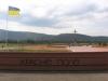 Меморіальний парк «Красне поле»