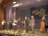 Самодіяльний народний інструментальний ансамбль