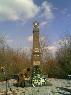 Пам'ятник воїнам Карпатської Січі на Замковій горі