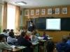 Семінар – практикум учителів біології