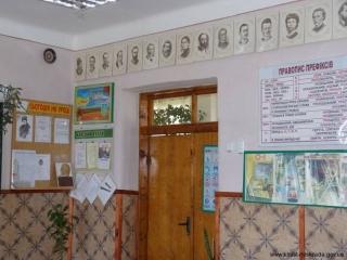 Хустська загальноосвітня школа І-ІІІ ступенів №4