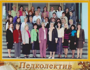Хустська загальноосвітня школа І-ІІІ ступенів №5
