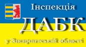 Інспекція ДАБК м. Хуст (неофіційний сайт)