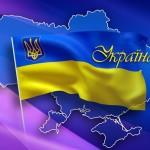 thumb2-flag-ykrauny-karta-gerb-ykrauny-sumvoluka-ykrauny-zhovto-blakutnuu-stjag