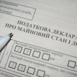 deklaracia-pro-dohod-300x225