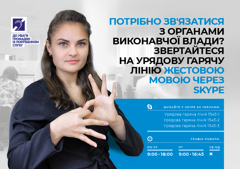 plakat_contact_center_A5_gor