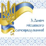 kartynka_den_ms-01-02