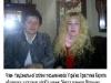 """Хустське міськрайонне літературно-мистецьке об'єднання """"Чиста криниця"""""""