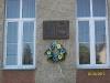 Меморіальна таблиця на будівлі Хустської спеціальної школи-інтернату І–ІІ ступенів для слабочуючих по вул. Карпатської Січі, 48