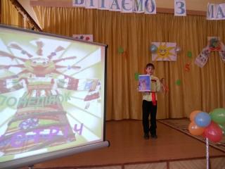 Міський семінар вчителів математики школа №5