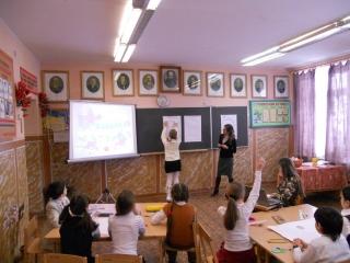 Семінар практичних психологів школа №5
