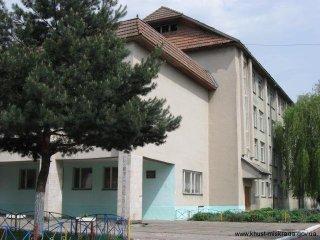 0Хустська загальноосвітня школа І-ІІІ ступенів №5